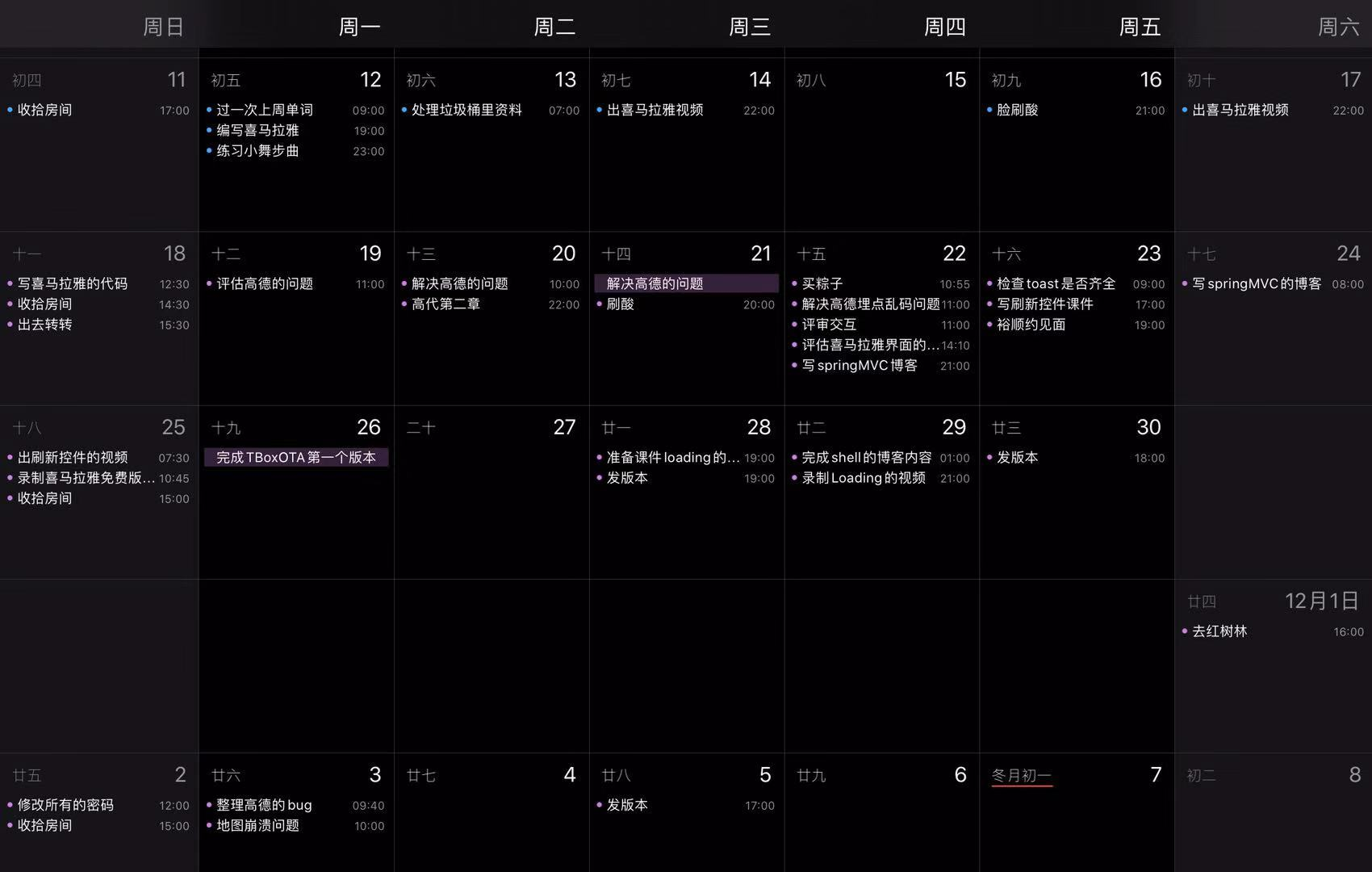 WeChat Image_20191101163433.jpg